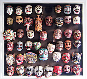 Topeng - Various Balinese topengs (dance masks), Taman Mini Indonesia Indah.
