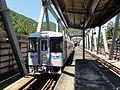 Tosa-Kitagawa Station 001.JPG