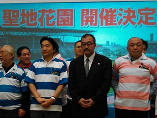 Toshiyuki Hayashi Japanese rugby union footballer