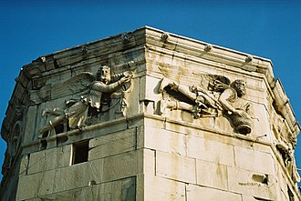 Anemoi - Tower of the Winds in ancient Athens, part of the frieze depicting the Greek wind gods Boreas (north wind, on the left) and Skiron (northwesterly wind, on the right)