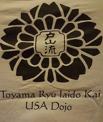 Iaido - US dojo emblem