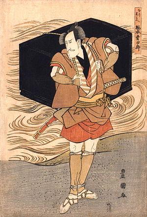 Utagawa Toyokuni - Matsumoto Koshiro V; circa 1800s