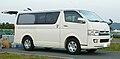 Toyota Hiace H200 501.JPG