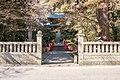 Tozan Unganji Temple 01.jpg