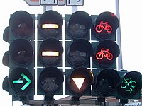 Traffic Light German Complex With Bicycles.JPG