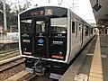 Train for Umi Station at Kashii Station 4.jpg