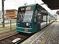 Tramcar arriving at Hiroden-Miyajimaguchi Station.jpg