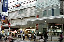 Tsunashimastationeastside.jpg