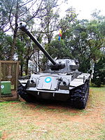 Type 64 Display at Tanks Park, Armor School 20130302b.jpg