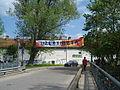 Užupis už Tibetą.JPG