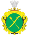 UK COA Stahovych.png