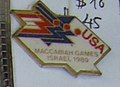 USA delegation pin from the 13th Maccabiah.jpg