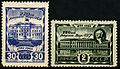 USSR 1945 884-885 1374 0.jpg