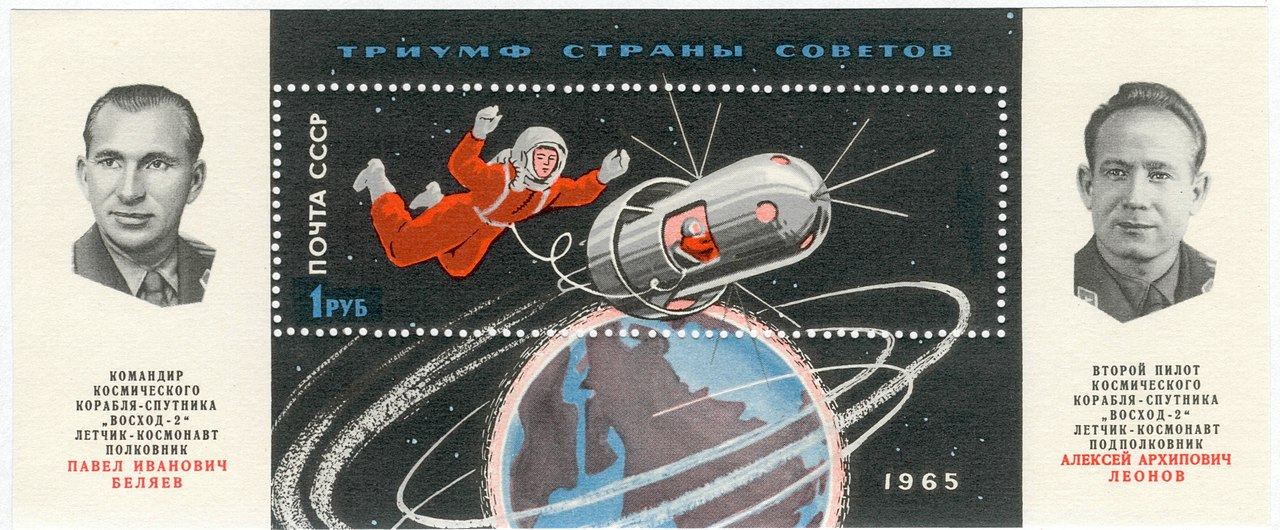 File USSR miniature sheet of 1965  The Triumph of the Soviet Union Voskhod2 spacecraftjpg