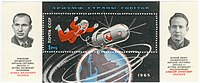 USSR miniature sheet of 1965, The Triumph of the Soviet Union. Voskhod-2 spacecraft.jpg