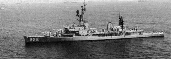 USS Agerholm (DD-826) anchored off Coronado on 7 August 1976 (USN 1168655)