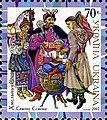 Ukr Stamp Hmelnitsky-2007.jpg