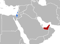 United Arab Emirates Israel Locator.png