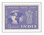 Universal Postal Union 1949 stamp of India03.jpg