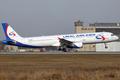 Ural Airlines A321-200 VQ-BDA DME 2010-4-10.png