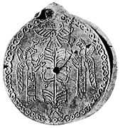 Urartu Locket 1.jpg