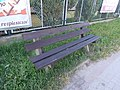 Ustronie-Morskie-bench-180715.jpg