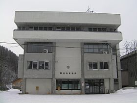 Utashinai city hall.jpg