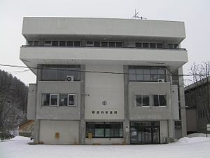 Utashinai, Hokkaido - Utashinai city hall