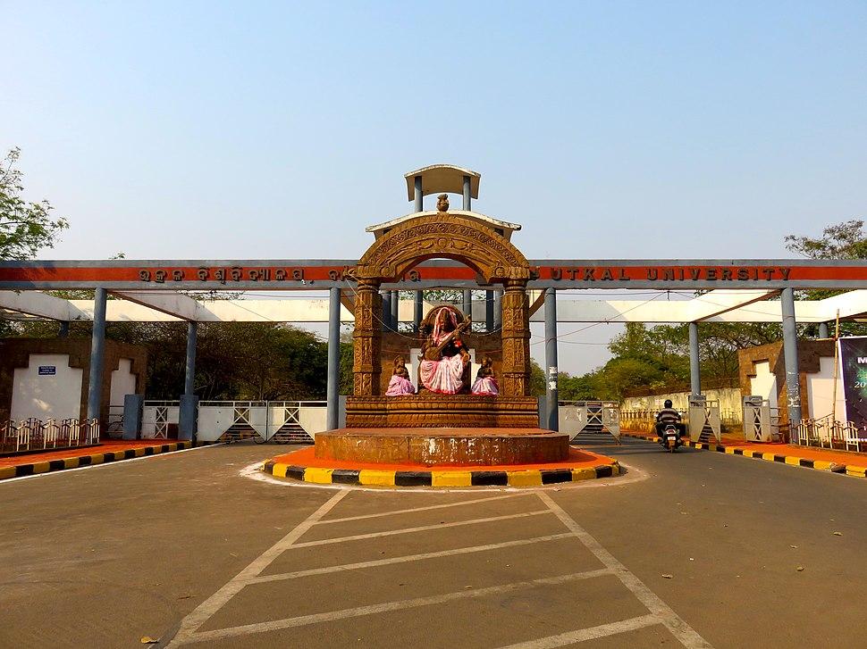 Utkal University Main Gate