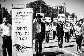 Jewish vegetarianism - Activists of 'Behemla' - an organization devoted to increasing awareness of animal cruelty among ultra-orthodox Jews (World Farm Animals Day, 2013)