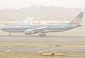 VN-A379 (10197471893).jpg