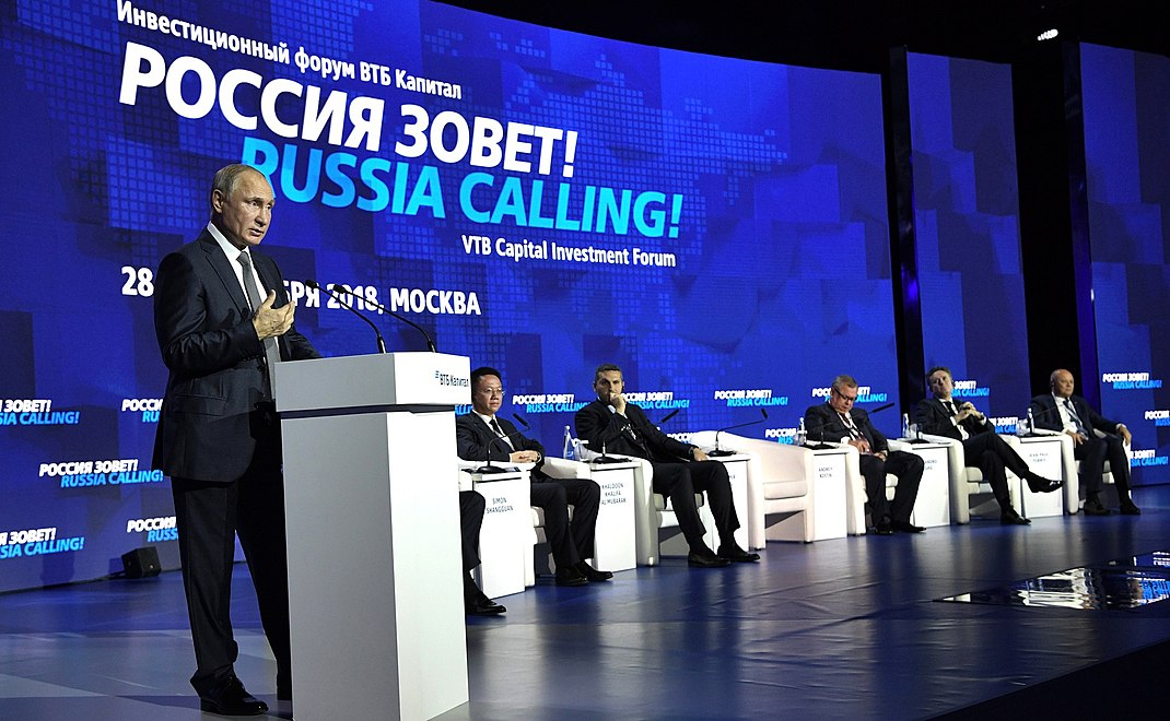 VTB Capital Investment Forum 09.jpg