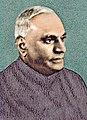 VV Giri 1974 stamp of India (cropped).jpg