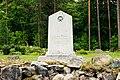 Varbla kirikaia mälestusmärk.jpg