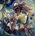 Vassily Kandinsky, 1916 - Moscou. la place Rouge.jpg