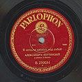 Vertinsky Parlophone B.23003 01.jpg