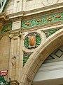 Victoria Quarter, Leeds (27).jpg