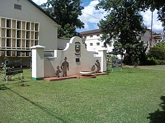 Eaglesvale High School - Eaglesvale Green
