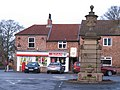 Village shop and ornamental fountain - geograph.org.uk - 1599399.jpg
