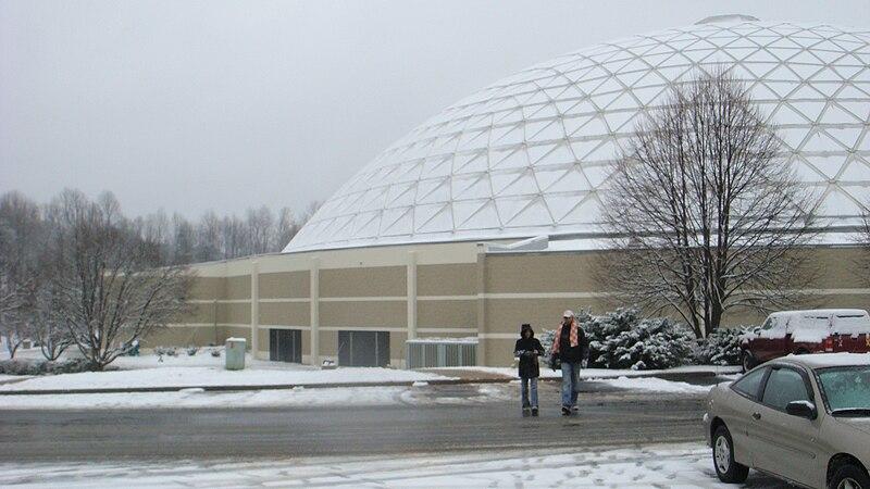 Vines Center.JPG