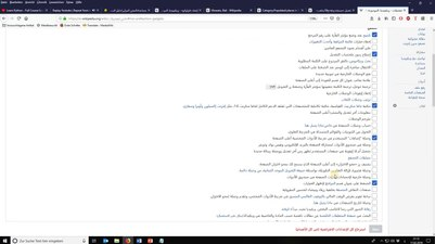 ملف:Visual editor - categories (Arabic).webm