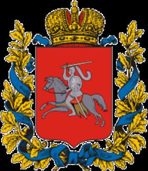Vitebsk Governorate - Image: Vitebsk gub coa