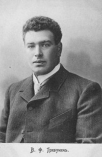 Vladimir Gribunin