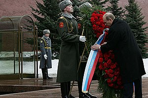 Defender of the Fatherland Day - The 2008 holiday, with ceremonies being performed by President Putin.