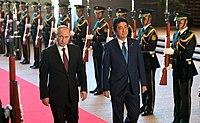 Vladimir Putin and Shinzō Abe (2016-12-16) 02.jpg