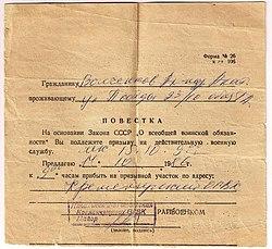 https://upload.wikimedia.org/wikipedia/commons/thumb/6/60/Volchenkov_alexander_08.jpg/250px-Volchenkov_alexander_08.jpg