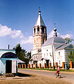 Volodarsk Church at Gorky Street.jpg