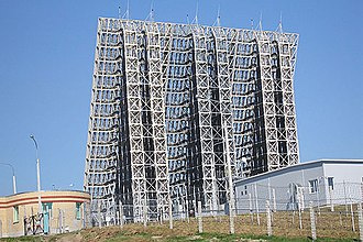Lekhtusi Radar Station - Rear of the radar array