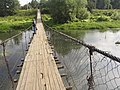 Vorya bridge.jpg