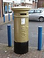 Wallington - postbox № SM6 45, Mollison Square - geograph.org.uk - 3186477.jpg